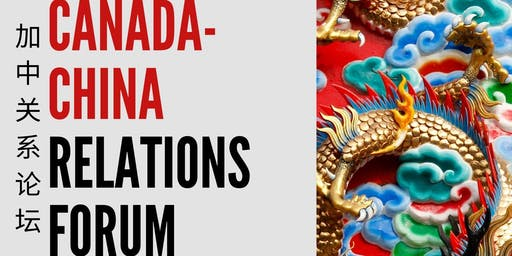 Canada-China Relations Forum