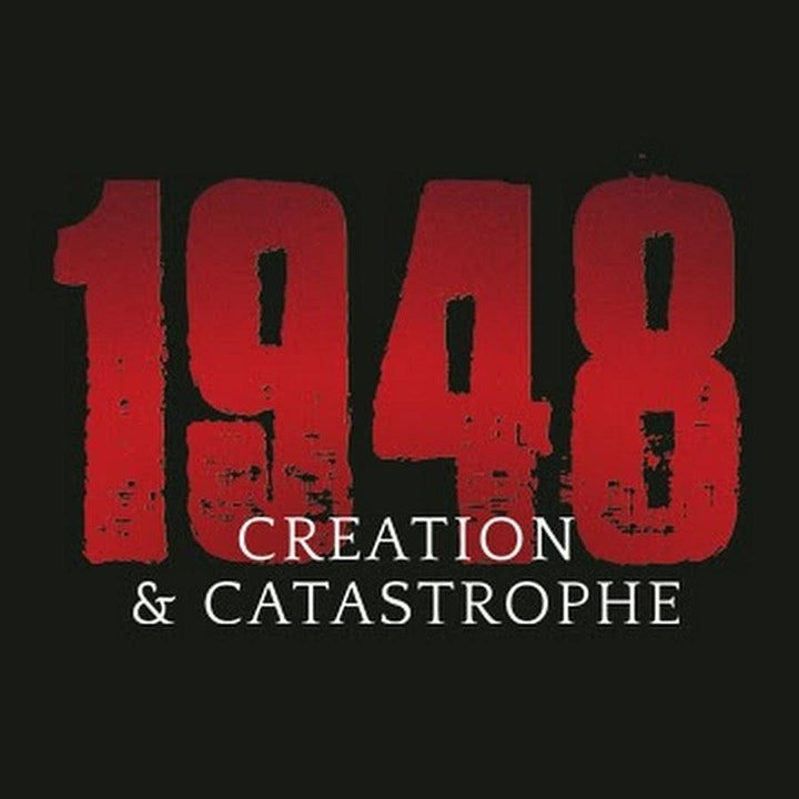 Screening of 1948: CREATION & CATASTROPHE followed by discussion image