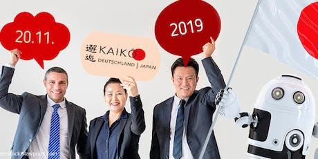 KAI KÔ Deutsch-Japanischer Wirtschaftsdialog Tickets