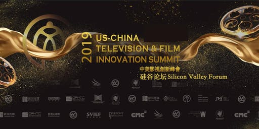US-China Television & Film Industry Networking+Dinner