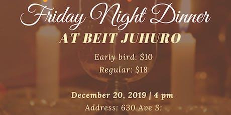 Friday Night Dinner At Beit Juhuro tickets