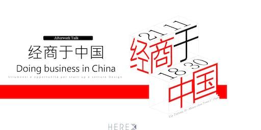"""Doing business in China: strumenti e opportunità per start-up"