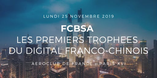 France-China Business Success Awards