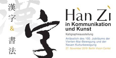 Hanzi in Kommunikation und Kunst-Kalligraphieausstellung Tickets