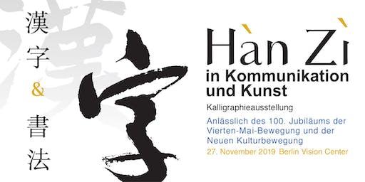 Hanzi in Kommunikation und Kunst-Kalligraphieausstellung