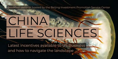China Life Sciences - latest incentives available to US Business