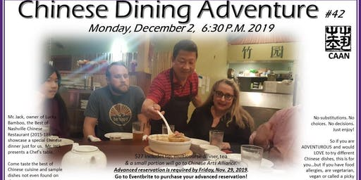#42 Chinese Dining Adventure - Monday, December 2nd