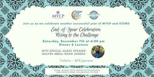 MSDV End-of-Year Celebration: Rising to the Challenge