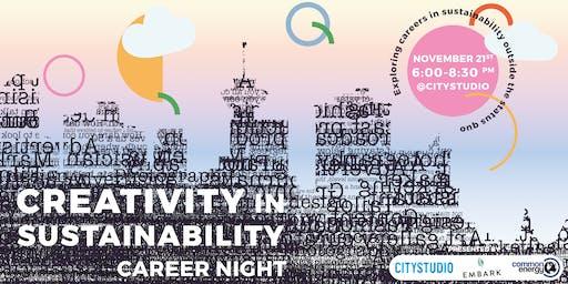 Career Night - Creativity in Sustainability