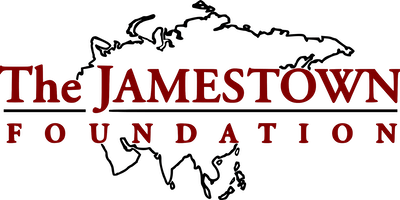 Jamestown's Thirteenth Annual Terrorism Conference