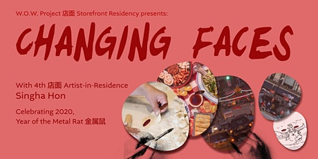 店面 Residency: Chinese Opera Workshop tickets