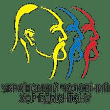 Ukrainian Male Chorus of Edmonton logo