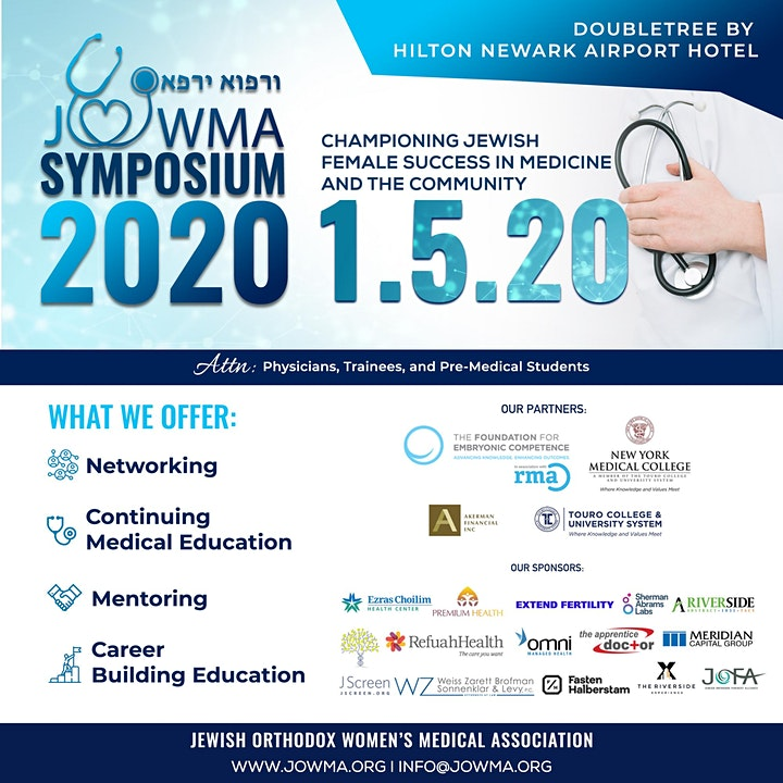 First Annual JOWMA Symposium image