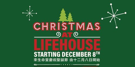 Lifehouse Christmas Events for Kids! tickets
