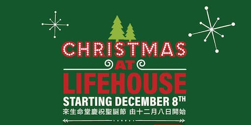 Lifehouse Christmas Events for Kids!