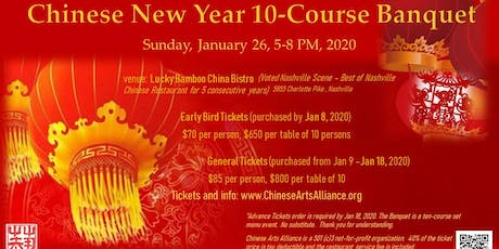2020 Chinese New Year Ten-Course Banquet tickets