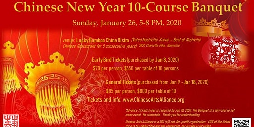2020 Chinese New Year Ten-Course Banquet