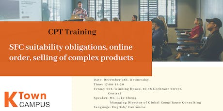SFC suitability obligations, online order, selling of complex products tickets
