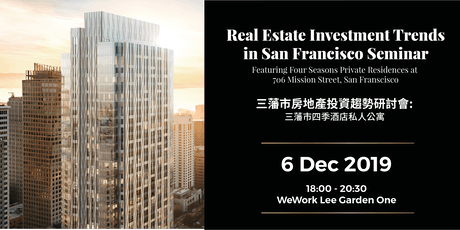 Real Estate Investment Trends in San Francisco Seminar tickets