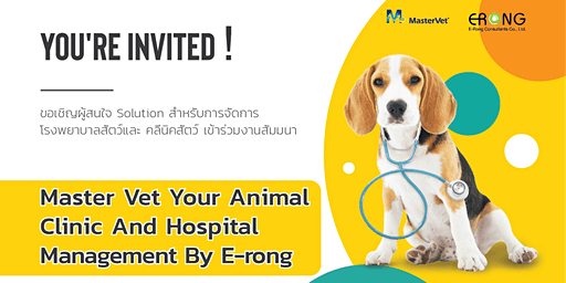Master Vet: Your Animal Clinic And Hospital Management By E-Rong