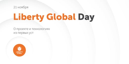Liberty Global Day