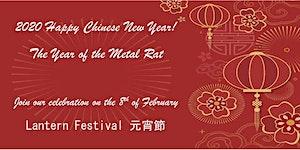 "NUS Melbourne Alumni Lunar New Year ""Metal Rat""..."