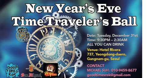 GTR New Year's Eve Time Traveler's Ball