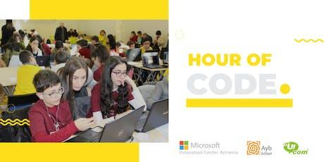 Ծրագրավորման ժամ / Hour of Code tickets