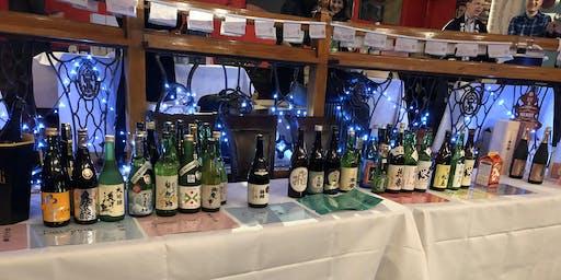 British Sake Association (BSA) Grand Christmas Sake Tasting 2019