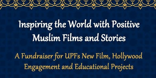 Support Inspiring Muslim Films - Atlanta