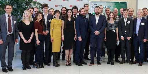 Seed Forum Moscow 2019