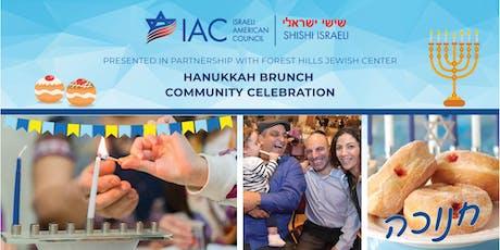 Hanukkah Brunch  Community Celebration tickets
