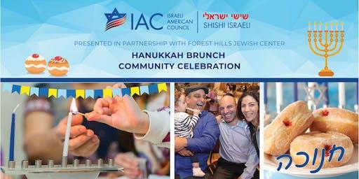 Hanukkah Brunch  Community Celebration