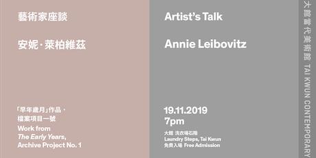 安妮·萊柏維茲大館講座 Artist Talk: Annie Leibovitz at Tai Kwun tickets