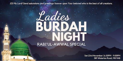 Ladies Burdah Night with Shaykha Noshin Gul (Sat 23rd November | 6:30PM)