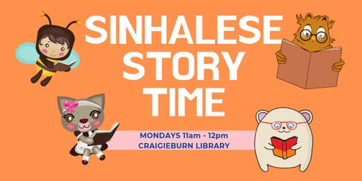 Sinhalese Bilingual Storytime, Ages: 0 - 5, FREE