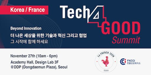 Korea/France Tech4Good Summit