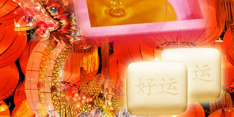 Free Soap Making Class - For Chinese New Year 2020 tickets