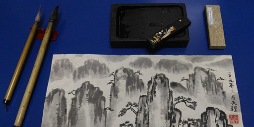 Simei: Chinese Brush Painting - Feb 4 - Apr 7 (Tues) 10 sessions