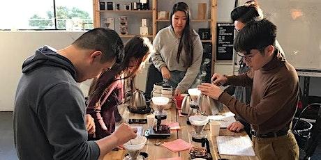 Brew Better Workshop : Beginners to Baristas tickets
