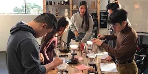 Brew Better Workshop : Beginners to Baristas