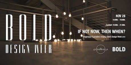 If not now, then when? | BOLD Design Week tickets