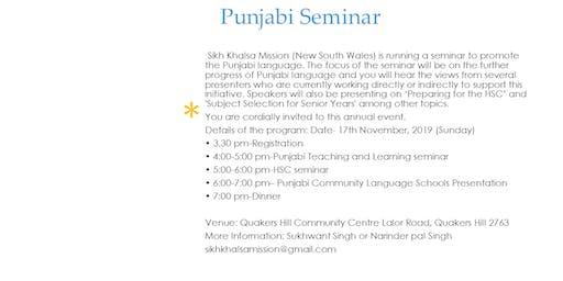 Punjabi Language in NSW  Seminar