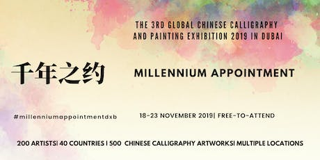 The 3rd Global Chinese Calligraphy and Painting Exhibition 2019 in Dubai, tickets