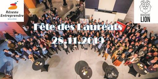 Fête des Lauréats 2019