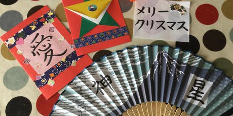 Japanese Language Taster tickets