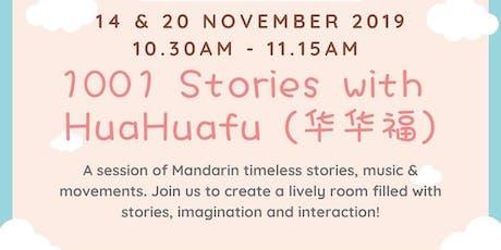 1001 Stories with HuaHuafu (华华福) tickets