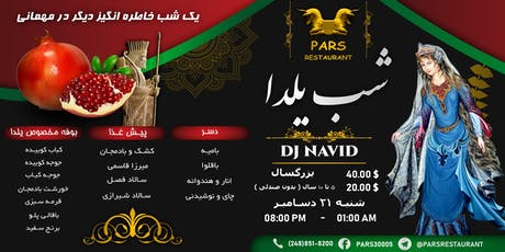 Yalda Night tickets