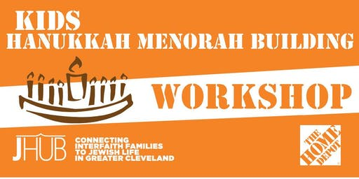 Hanukkah Menorah Building Workshop- Session 1