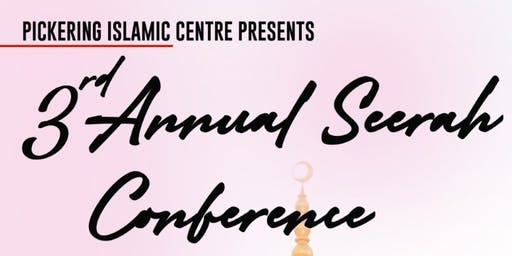 3rd Annual Seerah Conference